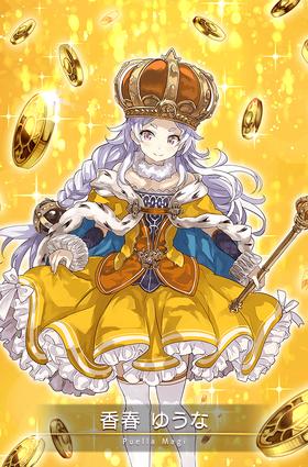 Kaharu Yuuna 04