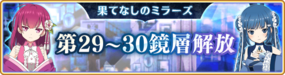Banner 0266 m