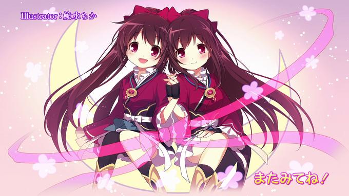 TV Anime End Card 6