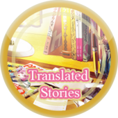 Translated stories