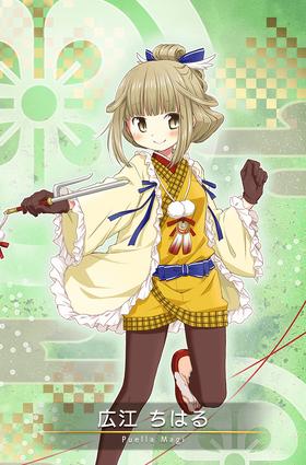 Hiroe Chiharu 04