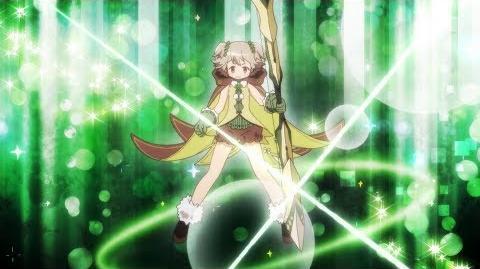Aino Mito Transform