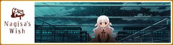 NA banner 0155 m