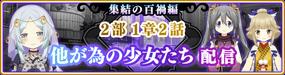 Banner 1020102 m
