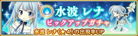 Banner 0016 m