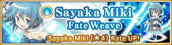 NA banner 0048 m