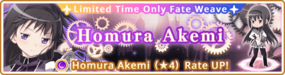 NA banner 0189 m