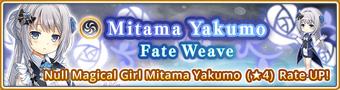 NA banner 0074 m