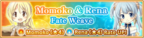 NA banner 0904 m
