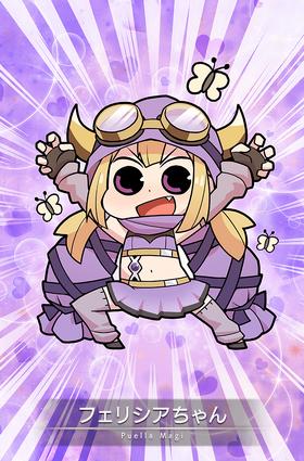 Felicia-chan 03