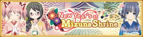 NA banner 0035 m