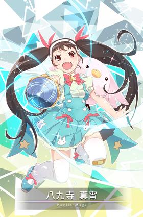 Hachikuji Mayoi 05