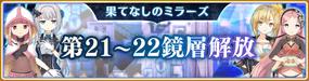 Banner 0157 m