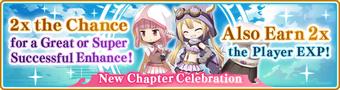NA banner 0004 m