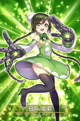 Hinata Matsuri 04