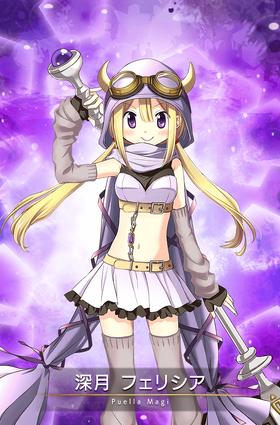 Mitsuki Felicia 02