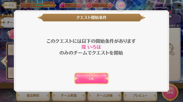 Error Only Iroha