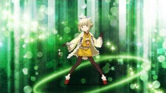 Hiroe Chiharu Transform