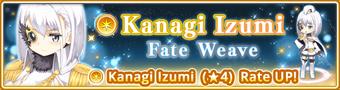 NA banner 0096 m