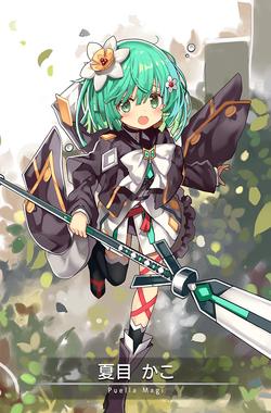 Natsume Kako S3