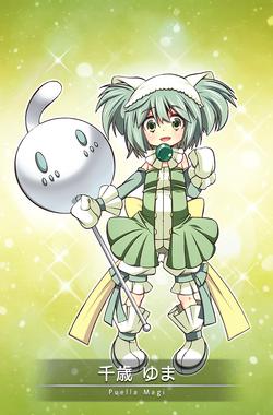 Chitose Yuma S3