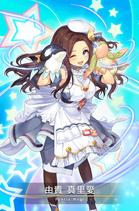 Yuki Maria S4