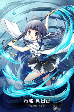 Tatsuki Asuka S4