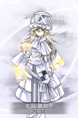 Mikuni Oriko S3