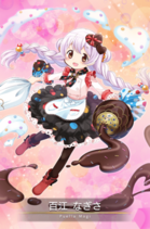 Momoe Nagisa (Valentine) S4