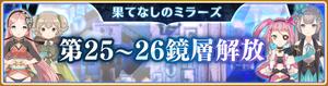 Banner 0205 m