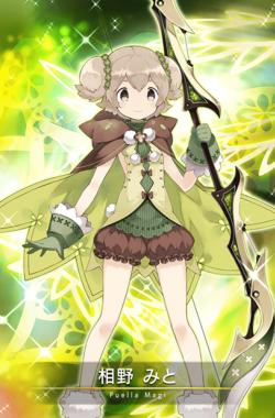 Aino Mito S4