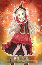 Azumi Hagumu S4