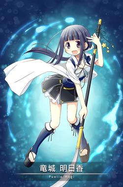 Tatsuki Asuka S3