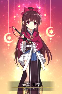Amane Tsukuyo S4
