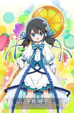 Chiaki Riko S4