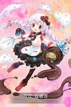 Momoe Nagisa Valentine S4