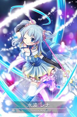 Minami Rena S5