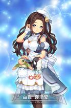 Yuki Maria S3