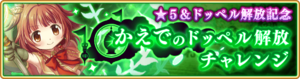 Banner 0139 m