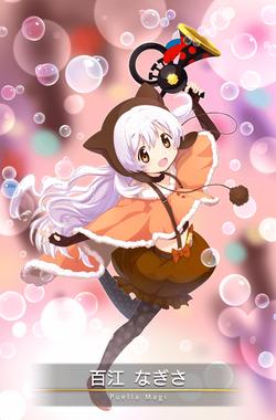 Momoe Nagisa S4