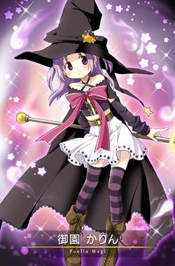 Misono Karin S4