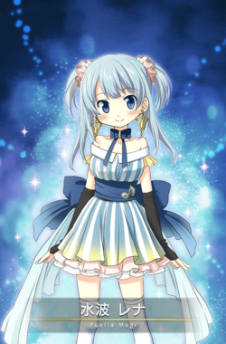 Minami Rena S4