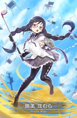 Akemi Homura (Megane) S4