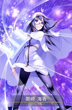 Misaki Umika S4