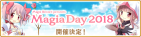 20180901 MagiaDay