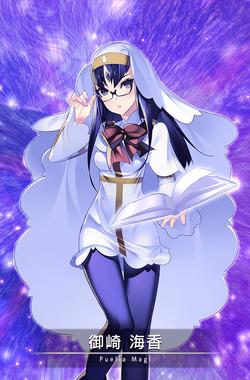 Misaki Umika S3