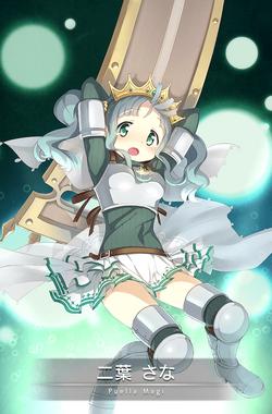 Futaba Sana S3