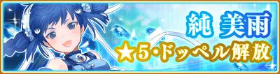 Banner 0282 m