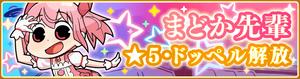 Banner 0226 m