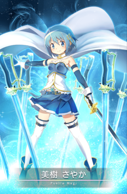 Miki Sayaka S5